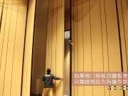浙江云澜湾温泉国际宴会中心隔断钱柜娱乐