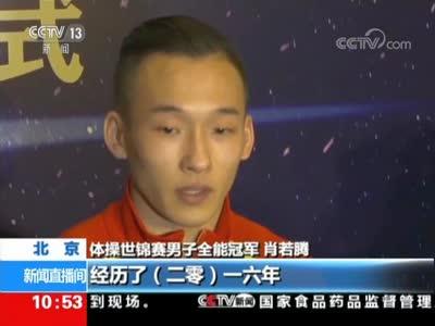 [视频]2017中国十佳劳伦斯冠军奖  孙杨苏炳添入候选名单