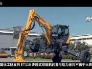 中国造会变形的挖掘机,可直接在悬崖上作业