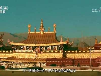 《西藏时光》 第二集:小活佛