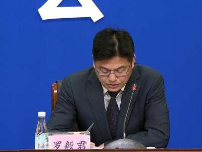 【全程回放】湖南省人大常委会关于《湖南省饮用水水源保护条例》的新闻发布会
