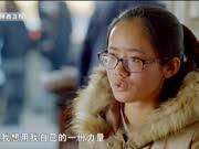 《纪录时间》20171203:喜洲村—立学育人