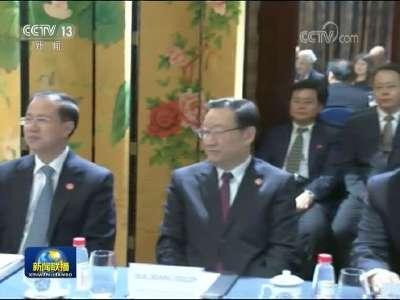 [视频]汪洋会见加拿大总理和巴布亚新几内亚总理
