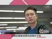 《溏心风暴3》经典回归 家族权利争夺再升级 TVB经典力作,黄宗泽 王浩信 夏雨 米雪等