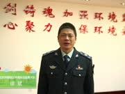 为北京环保榜样点赞——徐斌