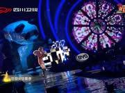 郑秀文《终身美丽》—四川卫视2018花开天下跨年演唱会