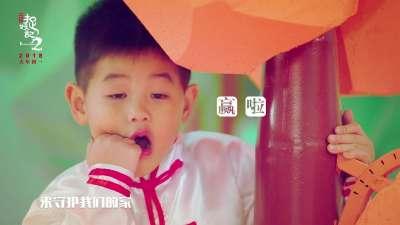 """《捉妖记2》曝《胡巴胡吧》MV  沙溢胡可安吉小鱼儿演绎""""好运神曲"""""""
