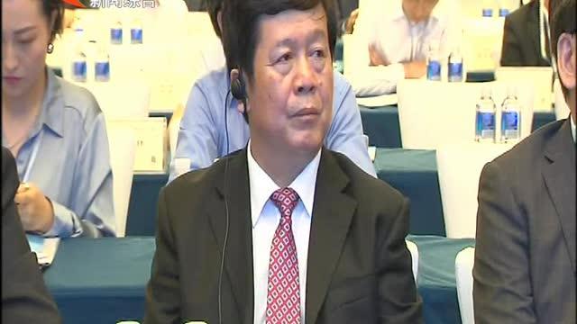 """""""领创科技 未来已来""""第一届湘以科技创新经贸对接会举行"""