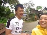 新竹神话之旅