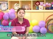 宝宝活动篇2:宝宝2-3个月活动-照镜子、滚球、触觉及按摩游戏