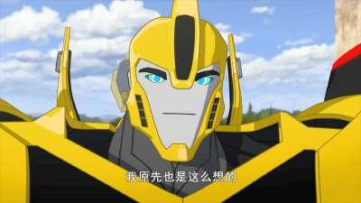 变形金刚之领袖的挑战 第二季 07(总33集)