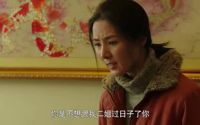 《生活有点甜》第30集剧照