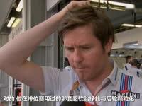F1欧洲站正赛斯梅德利采访:想告知车手安全问题很难