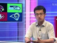 NFL选秀盘点特别节目国西篇 红雀争冠公羊博眼球