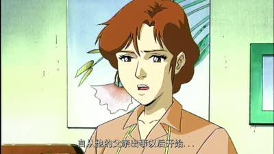 康泰峰01