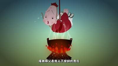 西游记的故事14三打白骨精第6集