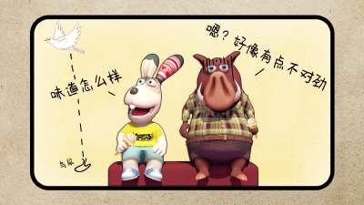 闯堂兔损友联萌06