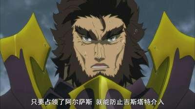 魔弹之王与战姬13