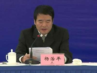 [新闻发布]湖南国家级创新阵容到底有多强大?