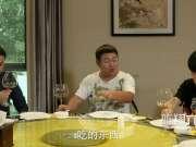 《陈翔六点半》第73集 基友深夜撞鬼遇袭惊魂失措!