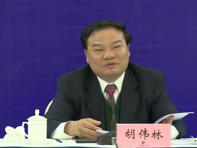 """[新闻发布会]""""十三五""""湖南将投入4050亿元建设交通运输基础设施"""