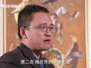 《投资高喷会》20161109:郭宇宽单口秀