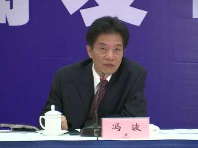 第十二届湘台经贸交流合作会新闻发布会
