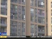 房主卖房7年不迁户口成被告 被判赔偿10万违约金