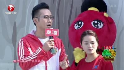 体育教师汤彩莉勇闯蜂窝门