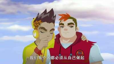 恐龙王第一季26