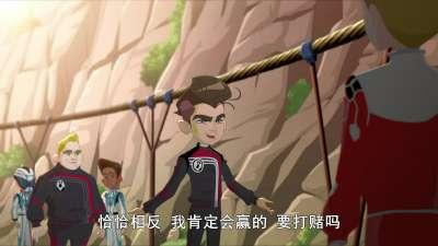 跃马传奇20