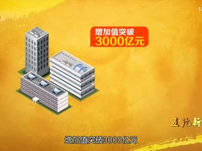 2016年12月15日湖南新闻联播