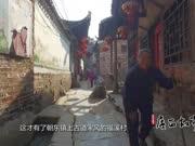 《广西故事》第41集:福溪村 古道遗宋风
