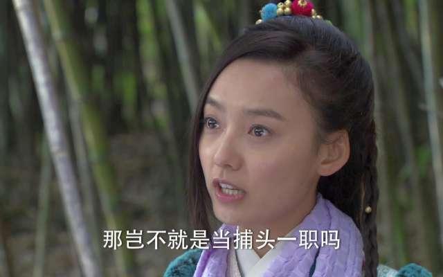 《欢喜县令》第8集剧照