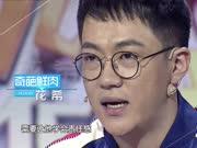 山东卫视《育儿大作战》宣传片