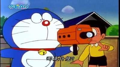 哆啦a梦 第二季16