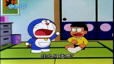 哆啦a梦 第二季01