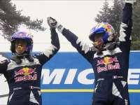 WRC蒙特卡洛SS17:M-Sport车队迎五年首冠
