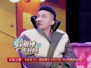 刘维模仿腾格尔版《小小鸟》 戴荃摇滚版《千年等一回》-厉害了我的歌0217预告
