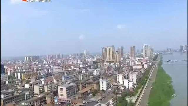 资江风貌带今年计划完成投资16.6亿元