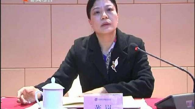 董岚:法学会要服务基层政法工作 推进法治益阳建设
