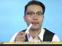 奥沙利毛一人饰四角 小课堂传授跳球背后的秘笈