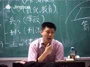 袁腾飞:中国古代史 大唐盛世之女皇武则天