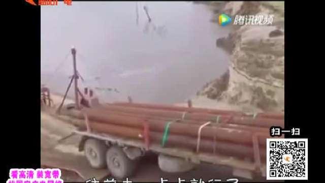 《疯狂的石头》老司机教你货车上船新方法