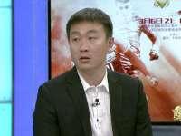 【王新欣】点评各队U23球员:唐诗出乎意料 恒大小将最稳定