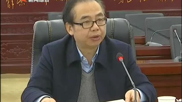 彭建忠:抓住项目建设的机遇期 努力完成财税收入目标