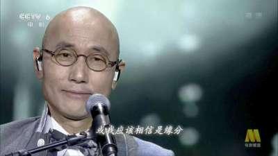 歌舞表演《一生所爱》—电影之夜电影频道新年特别节目