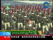 巴基斯坦今日举行国庆日阅兵