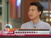 """郭麒麟:事业遍地开花 目标不止""""德云一哥"""""""