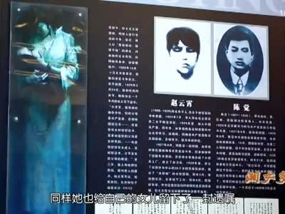 2017年04月09日湖南新闻联播